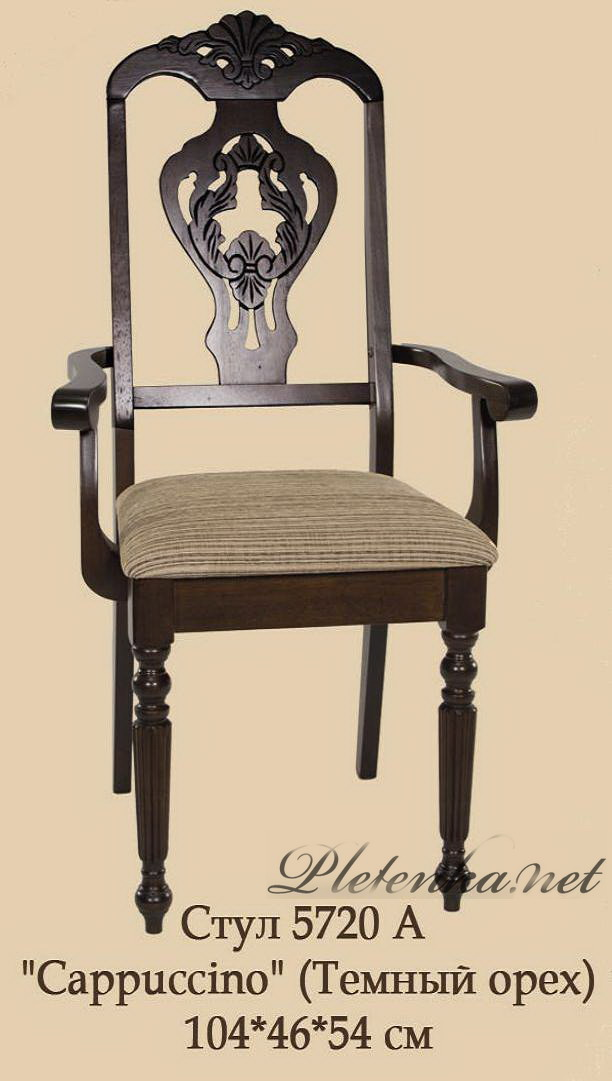 Стул 5720 S и кресло 5720 А