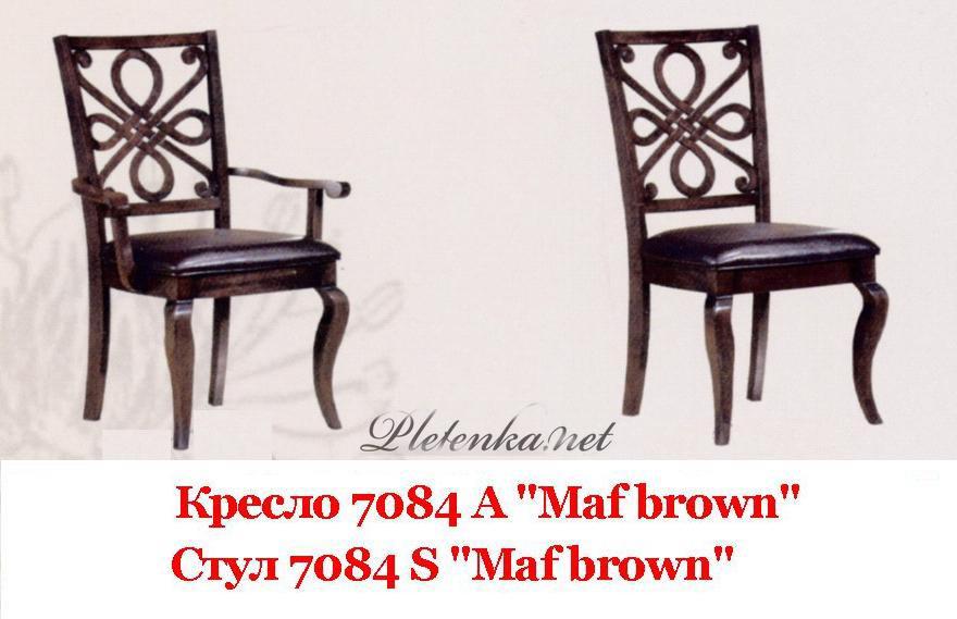 Стул 7084 S и кресло 7084 А