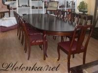 Стол обеденный RY-T10EX2LB EMPEROR