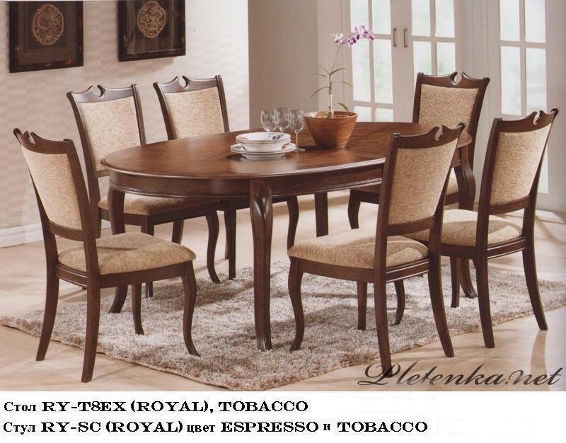 Стол обеденный RY-T8EX (ROYAL)